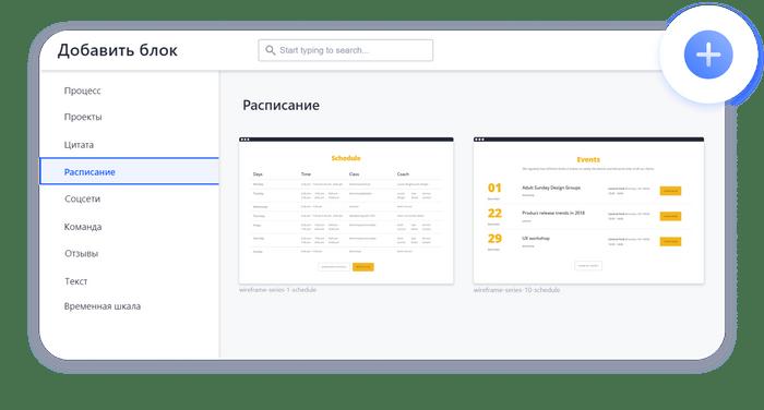 обновление веблиум