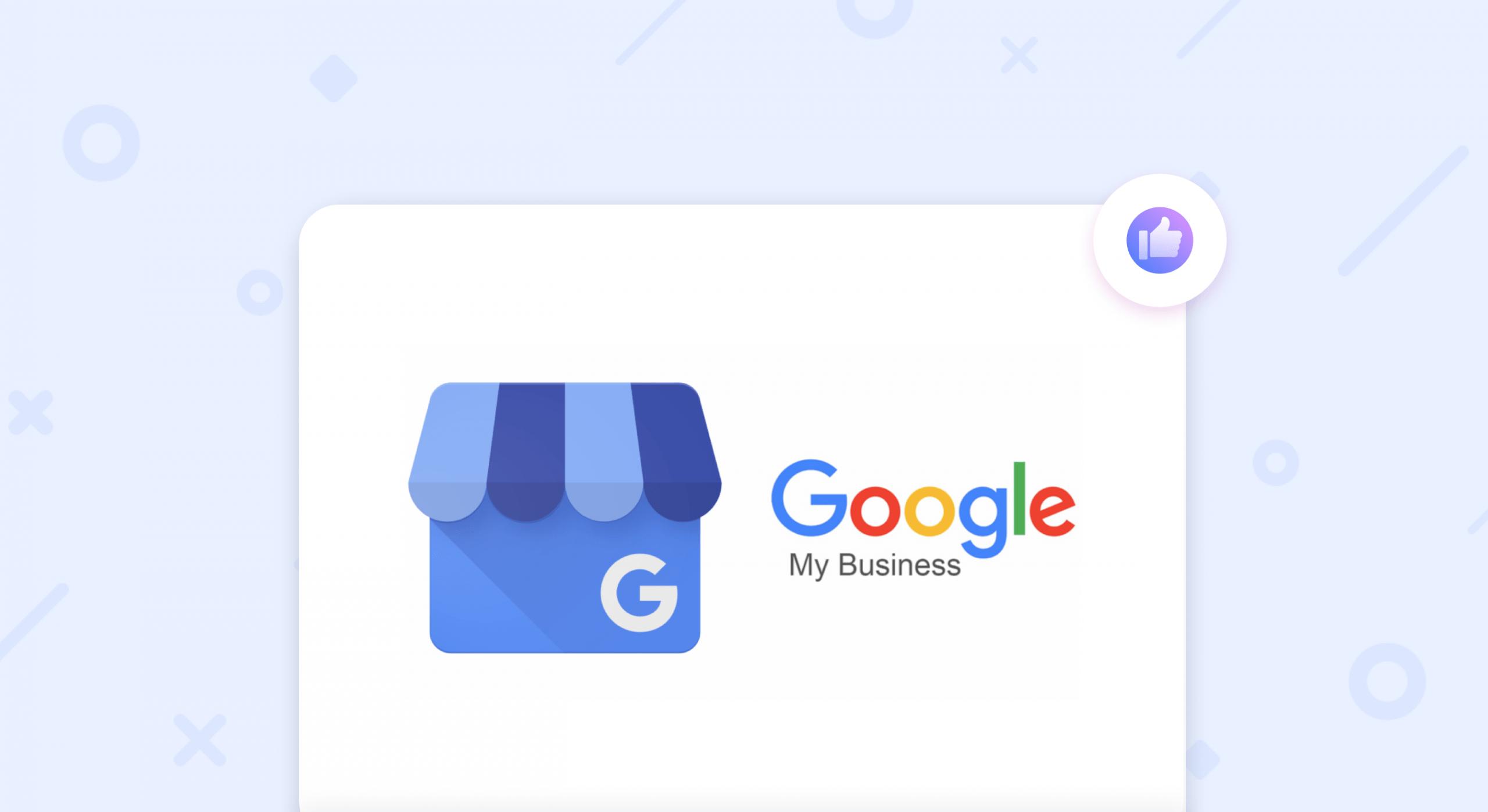 Google мой бизнес: обозначение термина