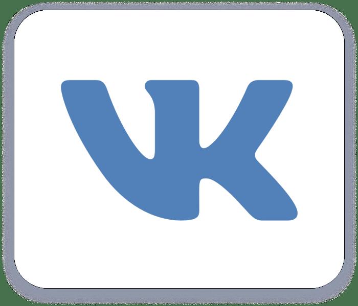 Пиксель ВКонтакте