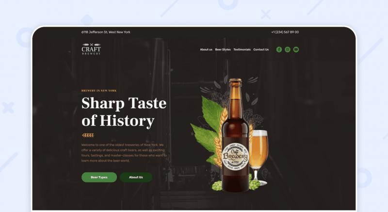 Шаблон Крафтовое Пиво