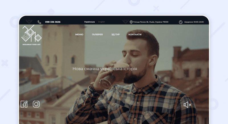 Пример хорошего сайта UFA