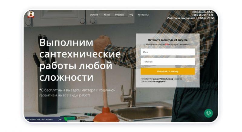 сайт для частный предпринимателей