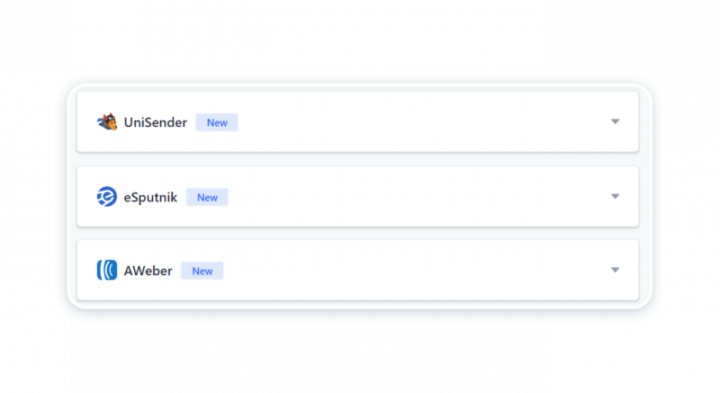 интеграции для email рассылок