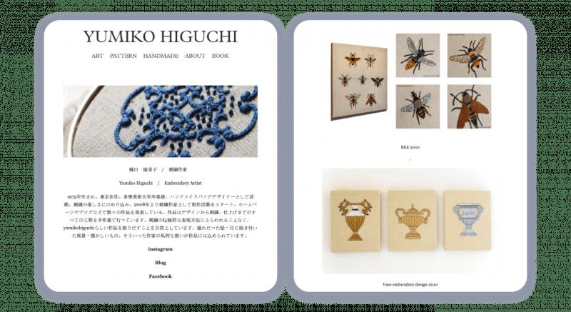 пример онлайн-выставки вышивки