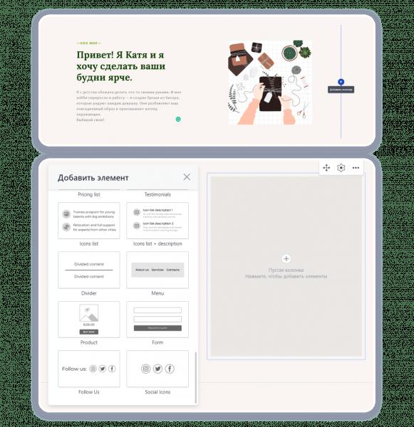 добавление товара на сайт