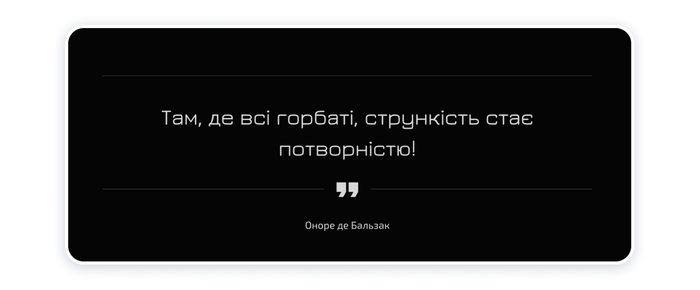 история успеха Zarpa цитата