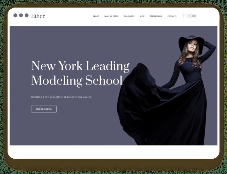 Шаблон Школы моделей