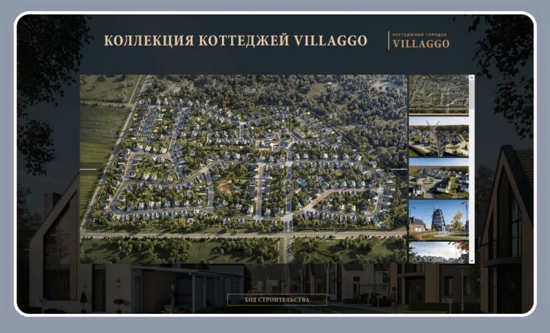 Пример визуализации котеджного города