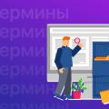 Что такое веб-архив и как им пользоваться