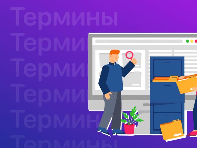 Что такое веб-архив и как им пользоваться?