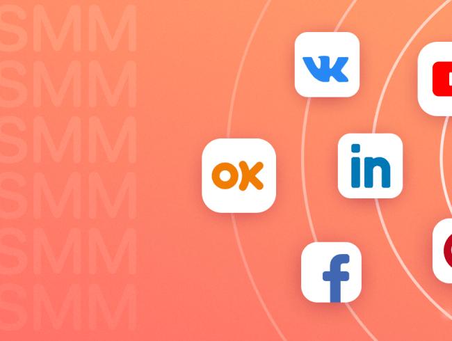 Размеры картинок для 8 социальных сетей: Facebook, Twitter, Instagram, YouTube, Pinterest, Вконтакте, LinkedIn, Одноклассников