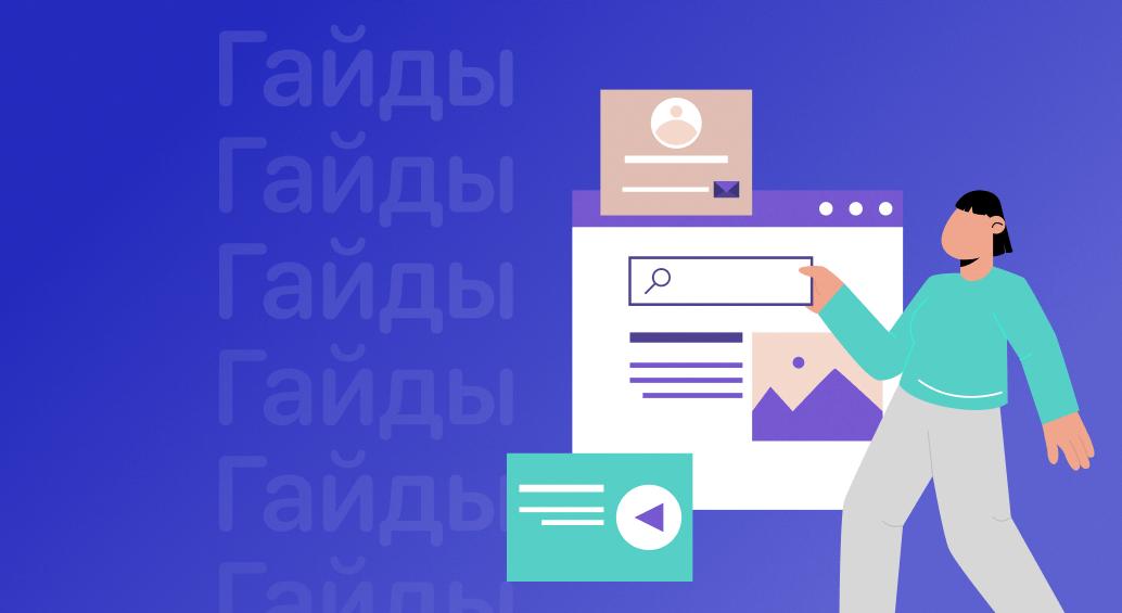 Как зарабатывать на создании сайтов
