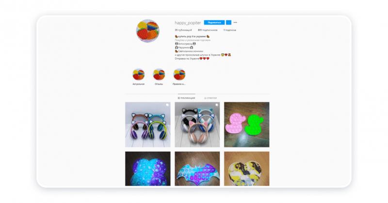 instagram для продажи товаров