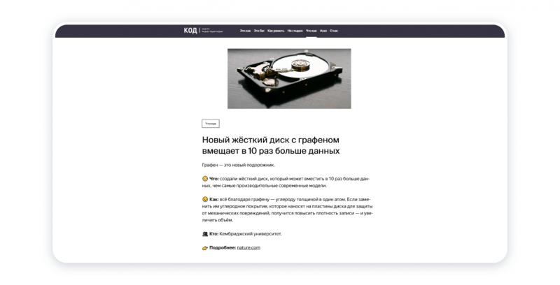 Пример новостного блога