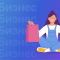 11 лучших сайтов для продажи своего товара в интернете