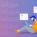 О чем писать в блоге: от поиска целей до примеров тем