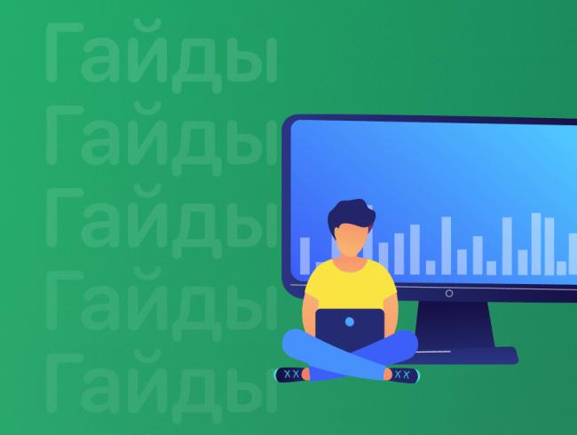 Как увеличить трафик блога: 5 советов