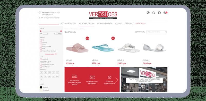 Пример интернет-магазина на Joomla
