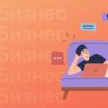 Как заработать на блоге, даже, если его еще нет