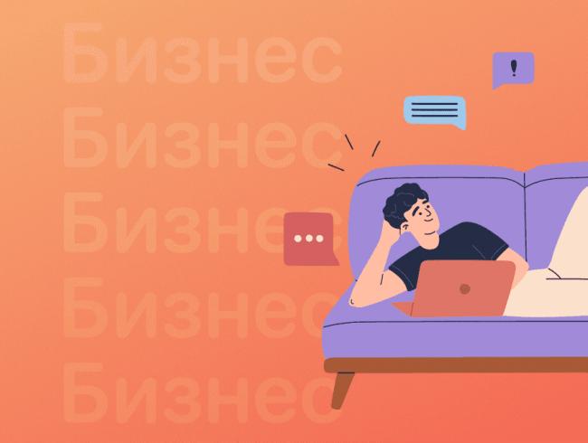 Как заработать на блоге, даже если его еще нет