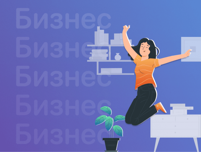 9 простых правил, как сделать клиентов счастливыми
