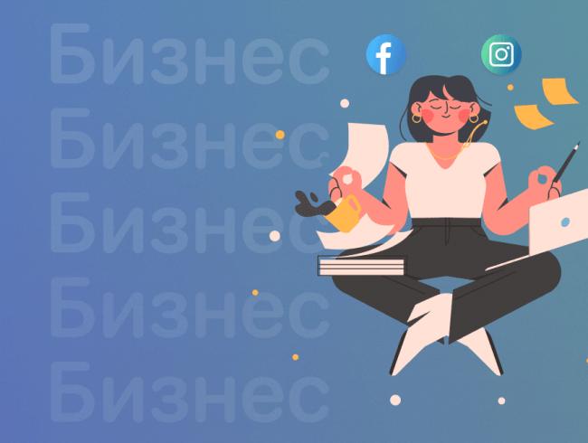 Какие выбрать соцсети для продвижения бизнеса с примерами
